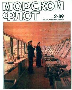 Морской флот 1989 №02