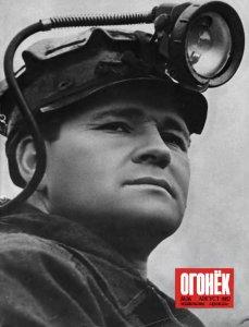 Огонек 1952 №36