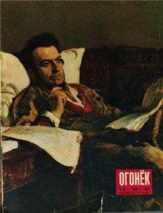 Огонек 1954 №22