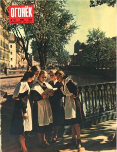 Огонек 1954 №23