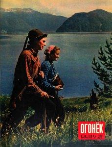 Огонек 1959 №30