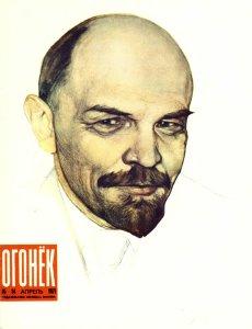 Огонек 1971 №14