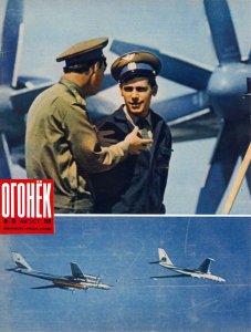 Огонек 1971 №33