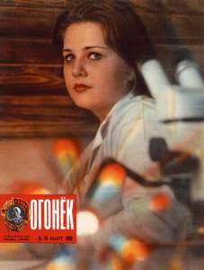 Огонёк 1982 №10